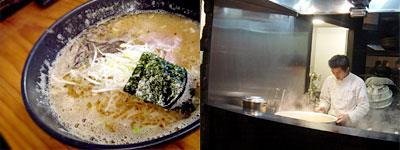 玄瑛流坦々麺