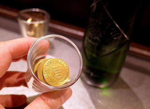 岩瀬串店:コイン