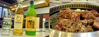 釜山旅行:カルビ食べ放題