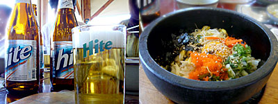 釜山旅行:ビビンバ料理