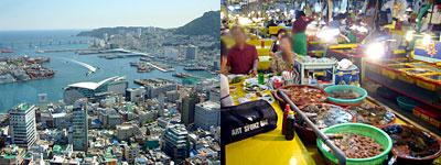釜山旅行:街並み