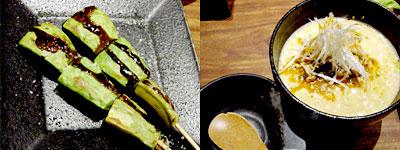アボガド&特製担々麺