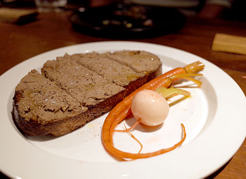 フィルクトゥ ミエール フクオカ:鶏レバーペーストと野菜のピクルス
