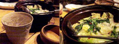 合鴨のピリ辛一口鍋