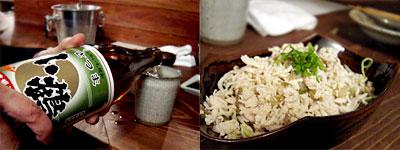 芋焼酎「 小鶴 」、地鶏のザーサイ和え