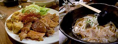 博多区中洲『 かすうどんと肉バル 龍の巣 』ホルモンたちと、かすうどん