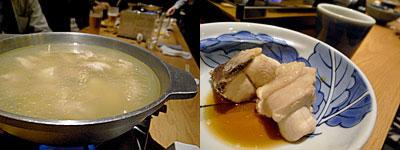 中央区大手門『 水炊き 橙 』水炊き