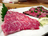 『 もつ鍋 極味や 』 牛トロ&ハラミタタキ