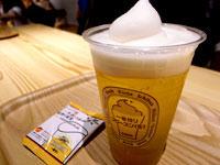 中央区大名『 キリン一番搾りFROZEN GARDEN(フローズンガーデン) 福岡 』一番搾りフローズン生
