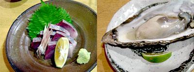 能登氷見のブリ刺しと、北海道厚岸産 カラカキ