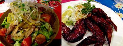焼き茄子のエリンギのサラダ