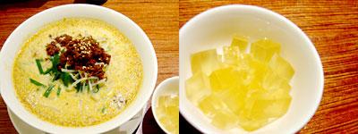 マイルド坦々麺にコラーゲン