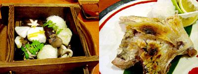 セイロ蒸し と 特選甘鯛塩焼き