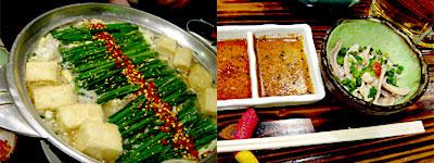 京風白味噌もつ鍋