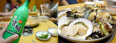 釜山旅行:ヘムルタン(海鮮鍋)