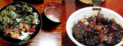 鉄火丼 並 (500円)