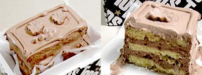 『 トップス 』のチョコレートケーキ