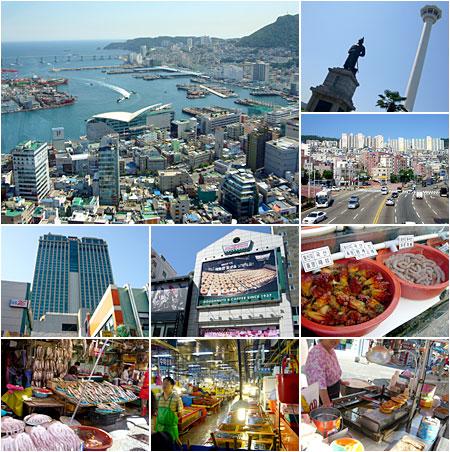 釜山旅行:一日目
