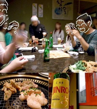 『 鶏屋韓の三八 』 『 JINRO 』