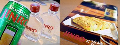 Sparkling JINRO