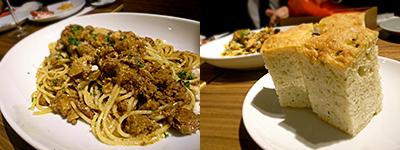 情熱の千鳥足 CARNE(カルネ):糸島産猪肉とポルチーニのミートソース