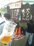 久留米焼鳥フェスタ.jpg