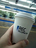 REC:Coffee car.jpg