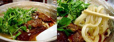 中華第一家 刀削麺 杜記(トキ):杜記牛肉麺